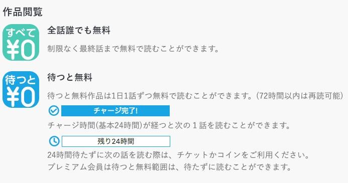 f:id:koni-log:20190107130755j:plain