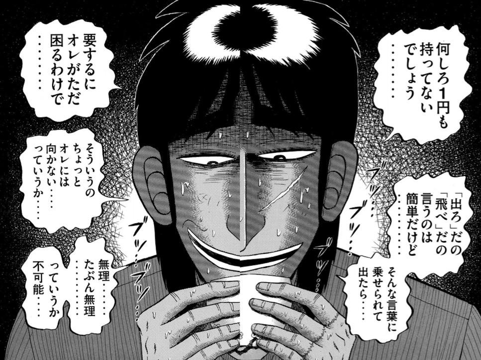 f:id:koni-log:20190209104120j:plain