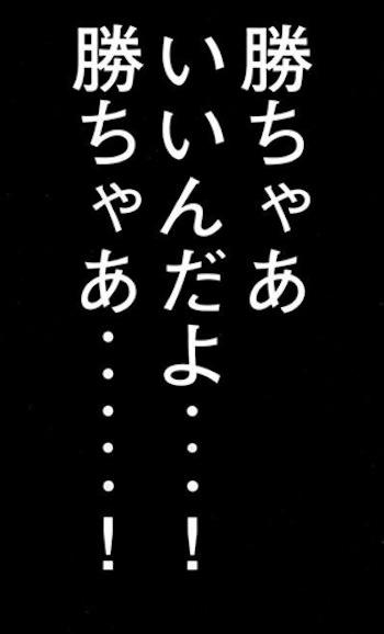 f:id:koni-log:20190209110255j:plain